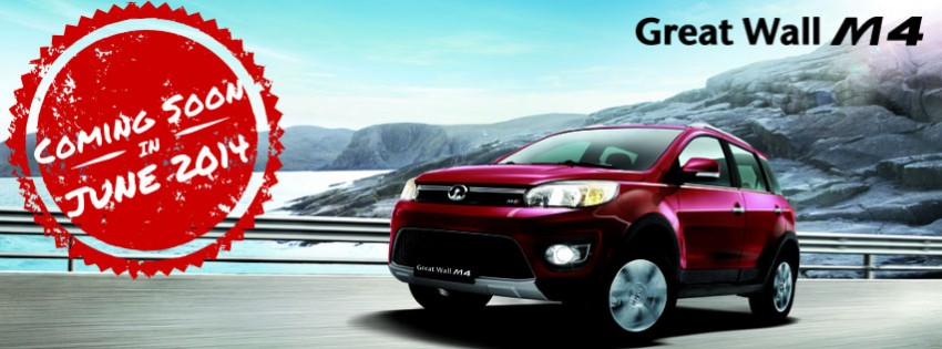 Great Wall Haval M4 – MT/AT, Malaysian launch in June Image #250678