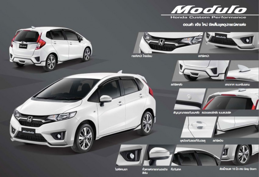 New Honda Jazz launched in Thailand, from RM55,000 Image #249292