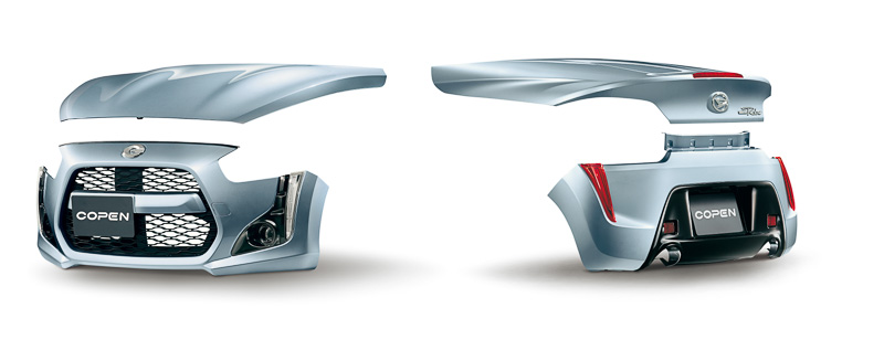 Daihatsu Copen is a customisable little kei roadster Image #254976