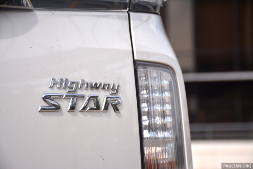 DRIVEN: 2014 Nissan Elgrand tested from every seat Image #255549