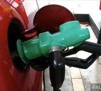 RON-97-petrol