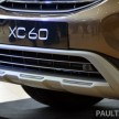 Volvo XC60 Facelift Drive-E- 10