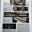Volvo XC60 Options