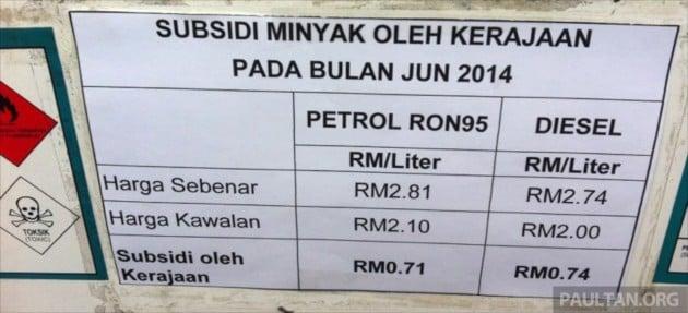 fuel-subsidies-june-2014 091