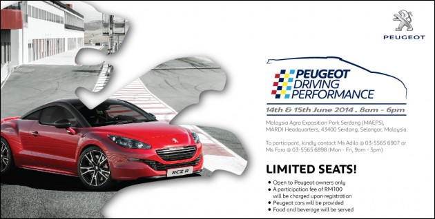 peugeot driving performance
