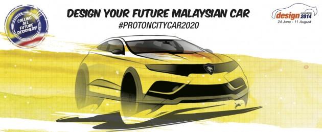 proton design contest 2014
