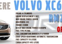 volvo-xc60-drive-e-banner