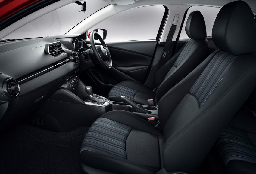 2015 Mazda 2 breaks cover, very Hazumi-like! Image #259347