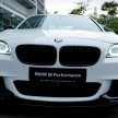 BMW M Performance Parts Picture 28