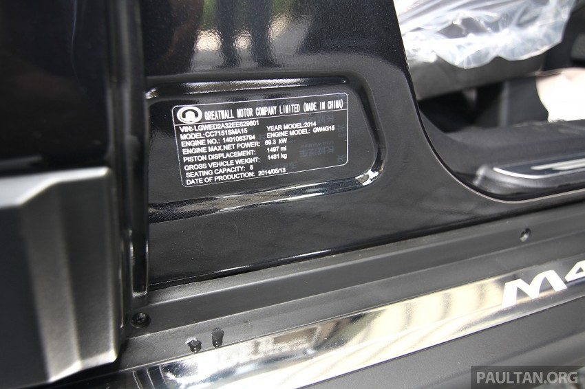 Great Wall M4 SUV – specs revealed, RM45k-RM59k Image #259792