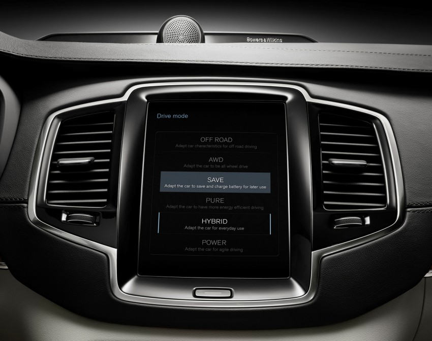 Volvo XC90 – upcoming powertrains detailed, includes T8 plug-in hybrid with 400 hp from four cylinders! Image #257527