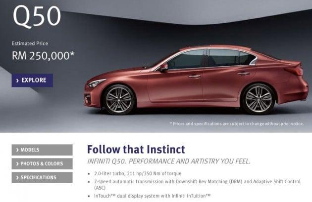 infiniti-q50-malaysia-website-0002