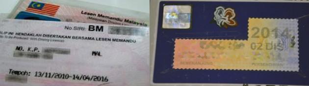 lesen road tax