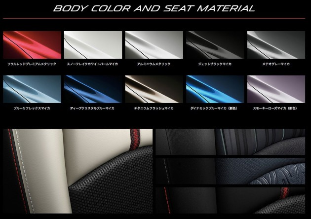 mazda-2-body-colour-seat-material