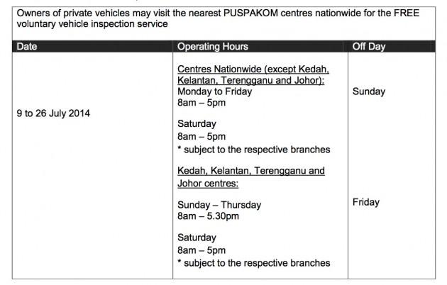 puspakom-schedule