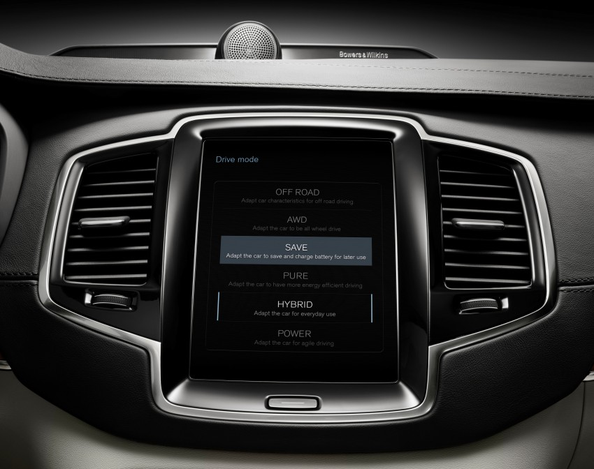 2015 Volvo XC90 – second-gen 7-seat SUV unveiled Image #266266