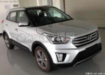 Hyundai ix25 SUV Leaked-01