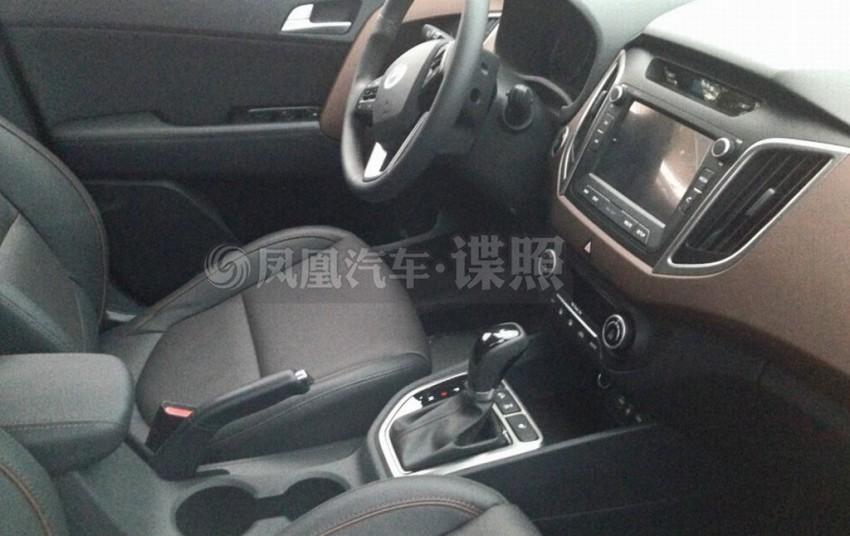 Hyundai ix25 – production B-segment SUV leaked Image #261339