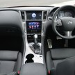 Infiniti Q50S Hybrid 9