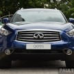 Infiniti QX70S Showroom- 37