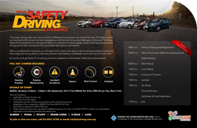 Nissan Safety Driving Experience