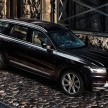 Volvo XC90 First Edition 09