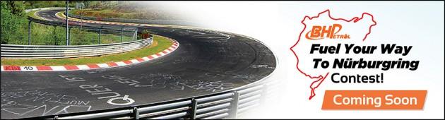 bhpetrol nurburgring
