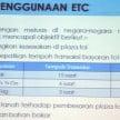 etc-plus-m-b 238