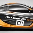 mclaren-p1-gtr-design-concept-5