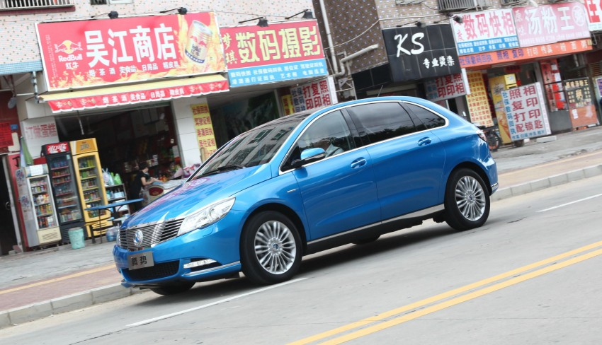 Denza – first electric car by Daimler, BYD for China Image #270151
