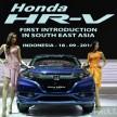 Honda HR-V IIMS- 14