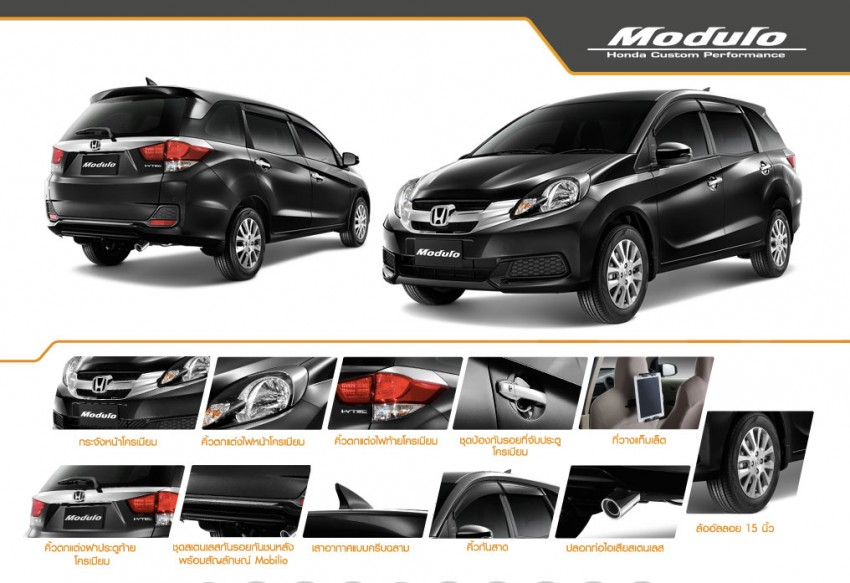 Wiring Diagram Honda Mobilio : Wiring diagram honda mobilio maintenance log