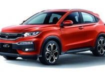 Honda_XR-V
