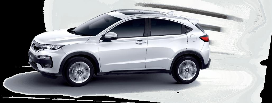 Contact US >> Honda XR-V – China's HR-V/Vezel gets its own looks Paul ...