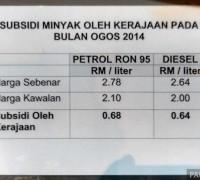 petrol subsidy aug 2014