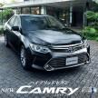 toyota-camry-hybrid-facelift-japan-0001
