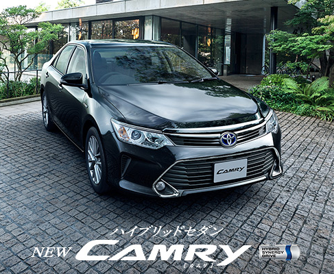 Toyota Camry Hybrid facelift unveiled in Japan Image #271496