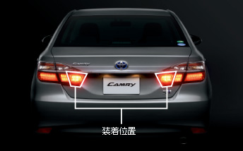 Toyota Camry Hybrid facelift unveiled in Japan Image #271500