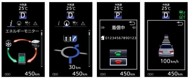 toyota-camry-hybrid-facelift-japan-0014