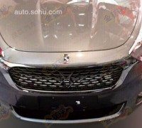 DS5-FL-UNCOVERED-SOHU