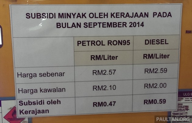 Petrol_Subsidy_Sept_ 001