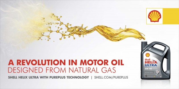 Natural Gas Engine For Car