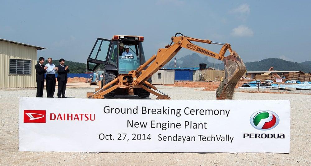 Perodua Daihatsu New Engine Plant In Sendayan N9 Paultan Org
