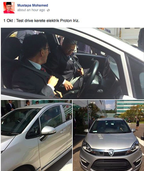Proton Iriz EV prototype in Korea, developed with LG! Image #276817