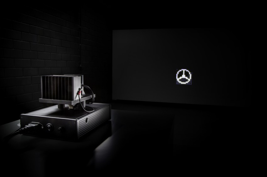 Mercedes-Benz unveils 84-LED Multibeam headlight Image #288389