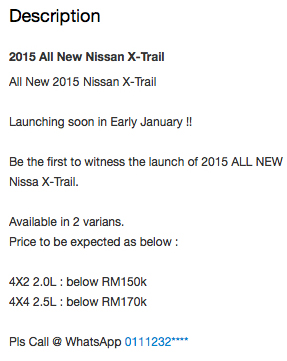 2015 Nissan X-Trail spotted on oto.my – sub-RM150k? Image #287297