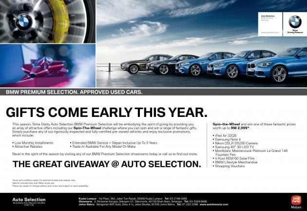 Car advertising deals