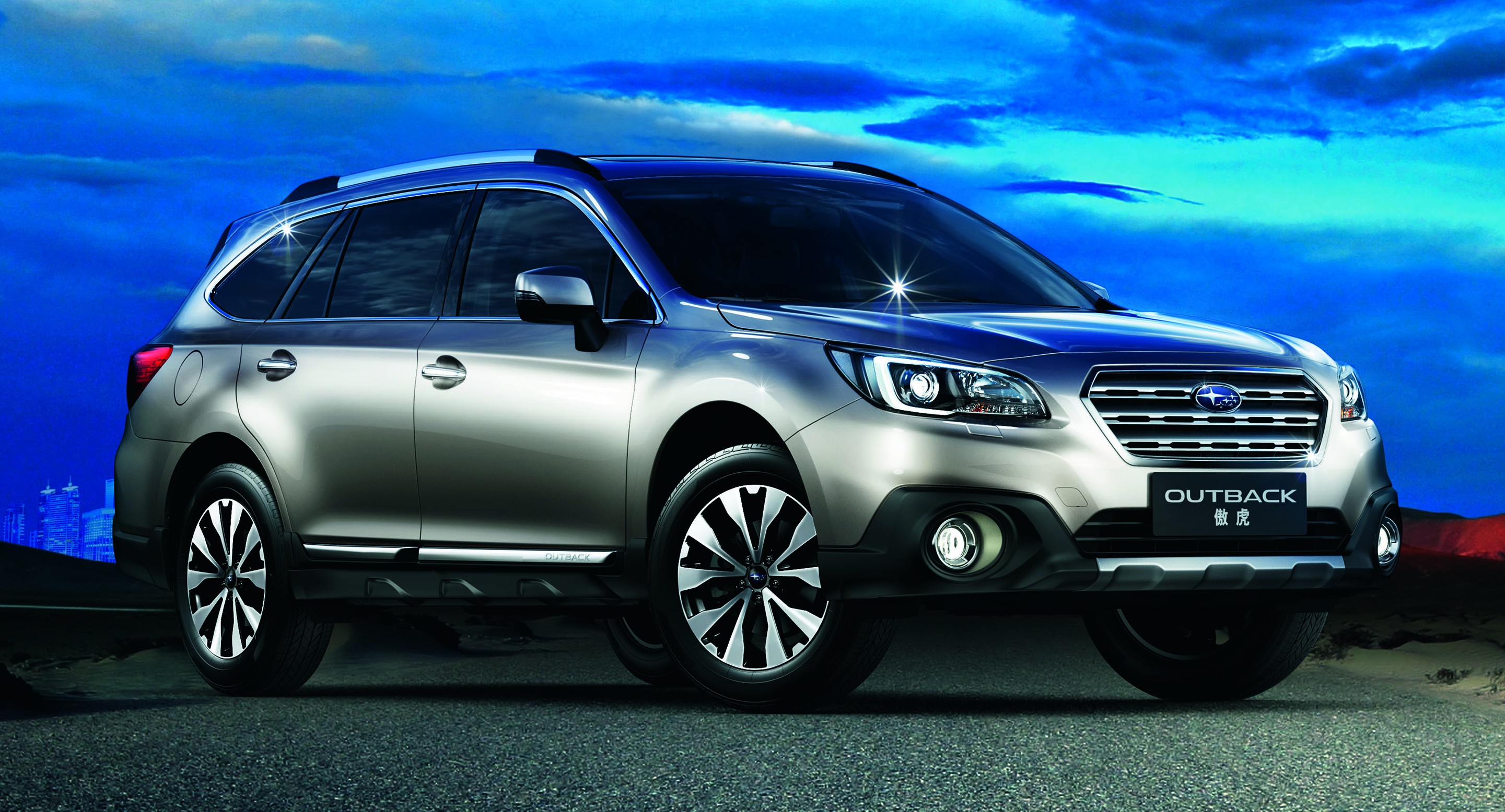 new subaru outback for china to debut at guangzhou. Black Bedroom Furniture Sets. Home Design Ideas