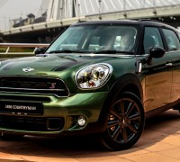 The New MINI Countryman Cooper S (1)