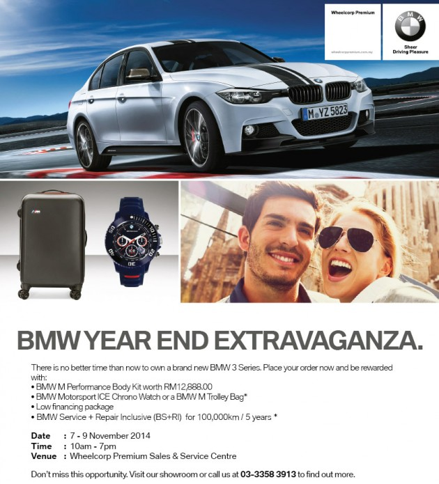bmw-wheelcorp-premium-poster